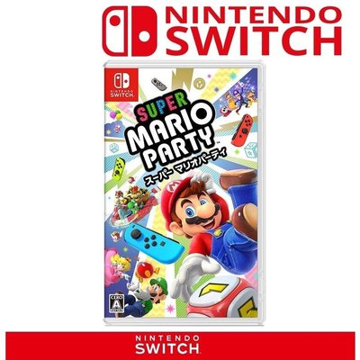 任天堂 Switch 超級瑪利歐派對 + joy-con 把手 中文版 遊戲片+手把組合