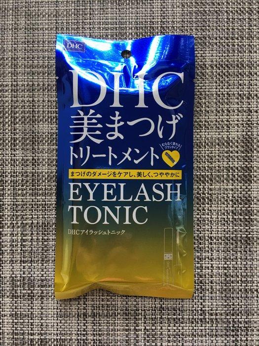 【佐的日本代購】日本帶回正品 DHC 睫毛修護液6.5ml 超明星商品 日本狂銷熱賣(2019全新包裝)