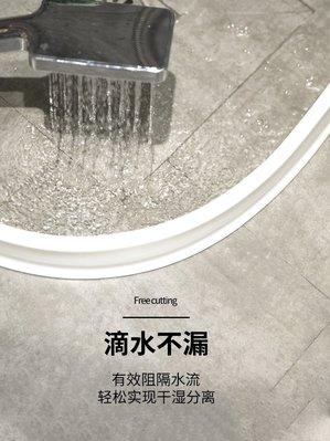 吖吖雜貨店*浴室擋水條衛生間隔水阻水條淋浴房地面隔斷廚房臺面硅膠防水神器(規格不同價格也不一樣哦)
