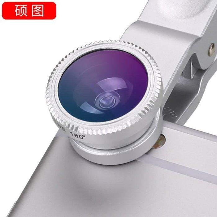 手機鏡頭廣角微距魚眼三合一套裝通用單反高清拍照oppo照相攝像頭蘋果長焦拍攝相機華為外接