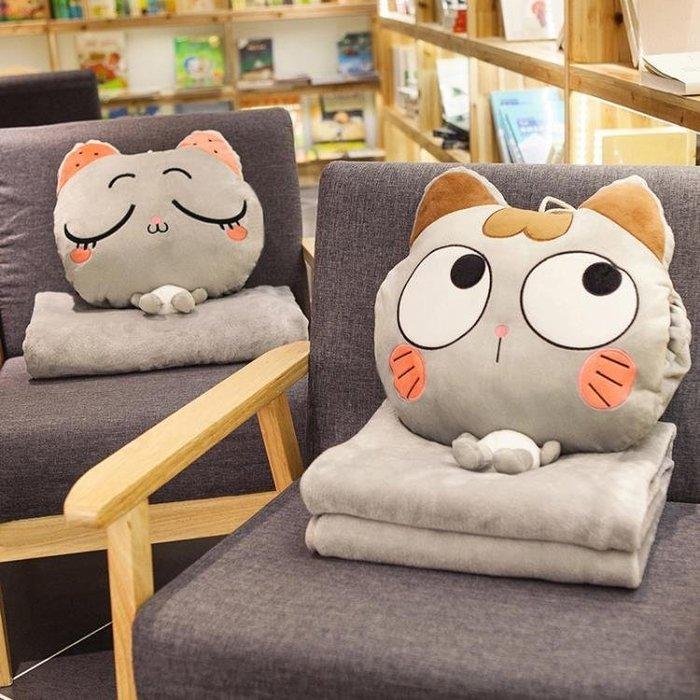 午睡枕頭汽車載抱枕被子兩用靠枕靠墊珊瑚絨空調毯子三合一女可愛