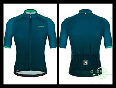 【online bike】線上單車 Santini 光線因果 短袖車衣 鴨綠 RAPHA VB MONTON