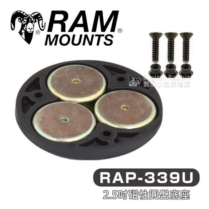 數位黑膠兔【RAM Mount RAP-339U 2.5吋磁吸 圓盤 底座】導航架 車架 汽車 機車 重機 單車 手機座