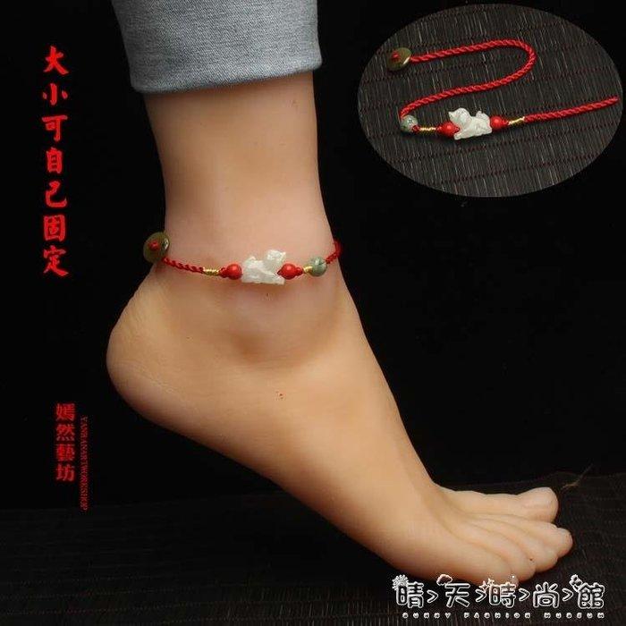 開光本命年紅繩手鍊腳鍊翡翠狗年情侶款紅手繩腳繩男女轉運珠辟邪