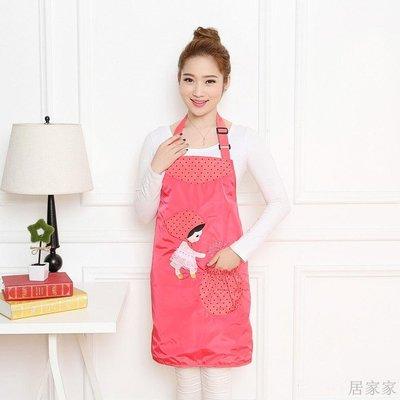 居家家 韓版圍裙防水可愛女士家用廚房做飯圍腰防油時尚咖啡店花店圍裙