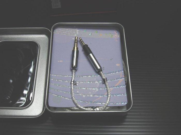((線材小舖)) 美國RK 6NOCC純銀  (Ultrasone Signature  HD-598 專用) 1.5m