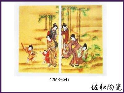 ~佐和陶瓷餐具~【47MK547門簾】門簾/窗簾/裝飾