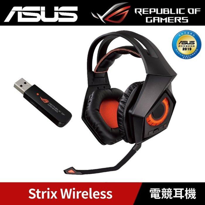 【玖盈科技】ASUS 華碩 梟鷹 ROG Strix Wireless 電競耳機 耳機 耳麥 耳罩式耳機