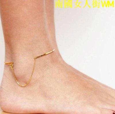 南國女人街WM19K金色ins冷淡風C形腳鍊腳鐲高級感chic女個性復古極簡小眾飾品
