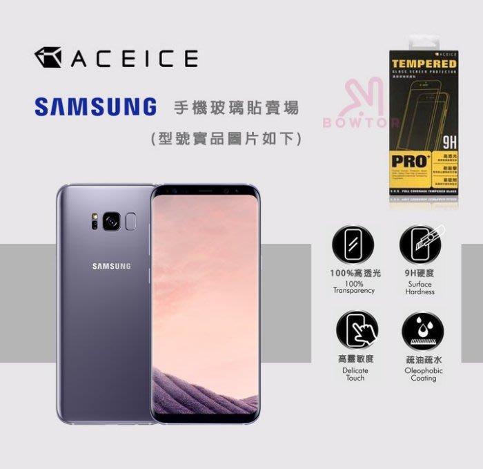 光華商場。包你個頭 【DAPAD】Samsung 三星A30/A50 滿版 9H鋼化玻璃貼 疏油疏水ACEICE