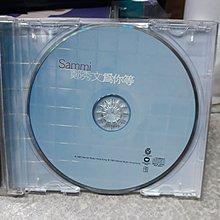 {詠鑫}-鄭秀文-為你等-1997年-飛碟唱片-附歌詞-有IFPI-不寄國外-播放正常-