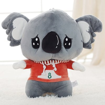絨毛玩偶公仔抱枕兒童送禮 大號澳洲考拉毛絨玩具兒童娃娃布偶樹袋熊抱枕公仔玩偶生日禮物無尾熊
