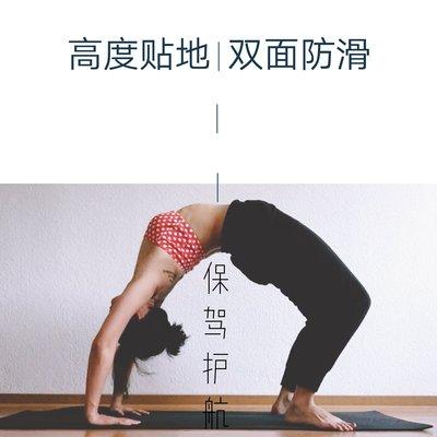 醒awake| 環保TPE瑜伽墊高回彈歐標檢測 健身墊 6mm 初學者瑜伽墊