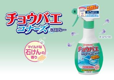 日本KINCHO浴室驅蟲蛾噴霧300ml