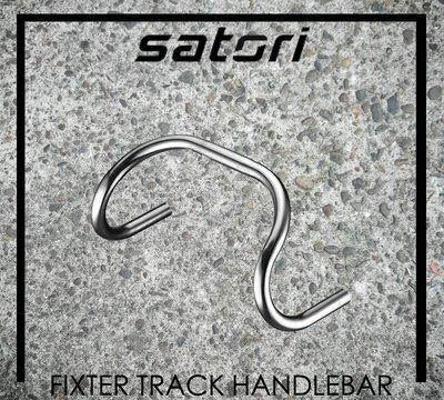 [Spun Shop] Satori Fixter Track Handlebar 場地彎把