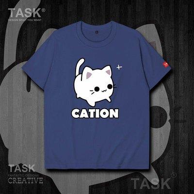 『I&K小鋪』 TASK化學元素陽離子貓CATION純棉短袖T恤衫男女學生半袖文化衫夏裝