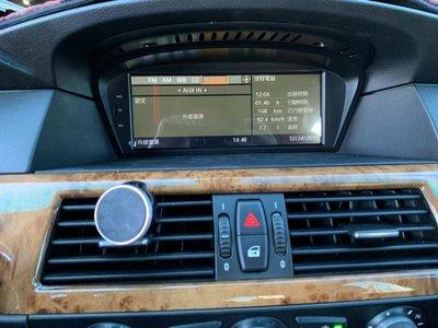 BMW CIC 3系 E90 E91 E92 E93 5系 E60 E61 E63 8.8吋/安卓版觸控螢幕主機導航音響