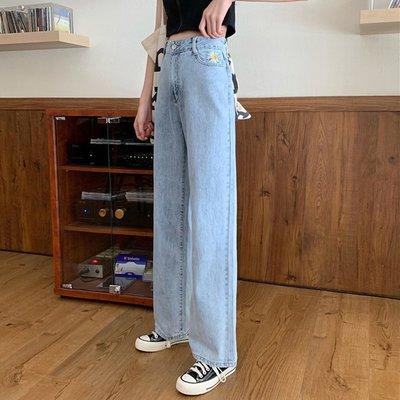 泫雅拖地牛仔褲女2020新款流行減齡小雛菊高腰寬松闊腿垂感直筒褲
