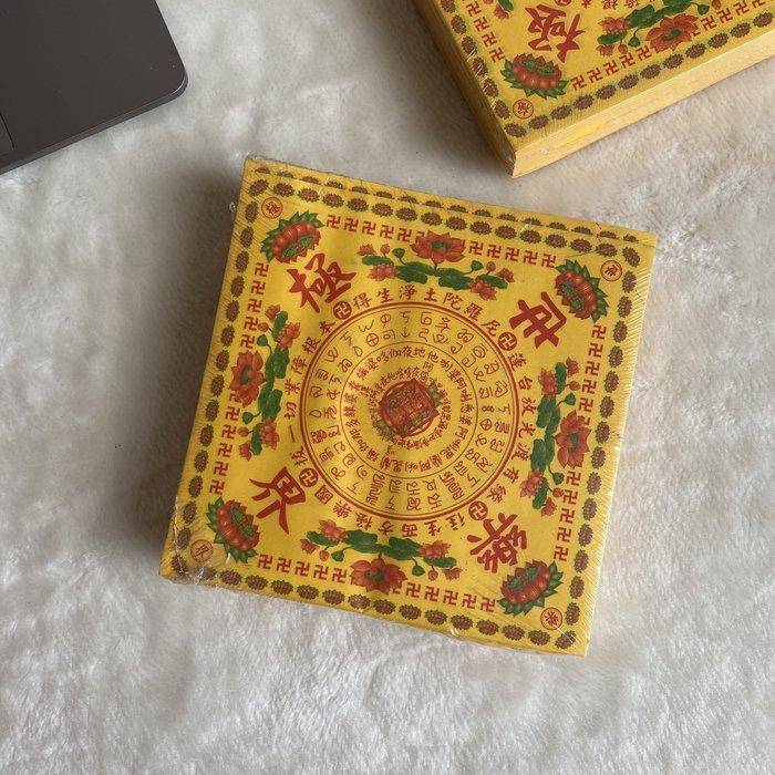 【佛讚嘆】九轉往生蓮花紙 蓮花紙 極樂世界 單面蓮花紙