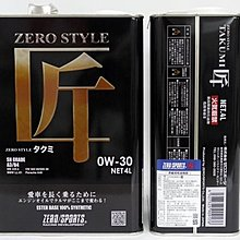 CS車宮車業 ZERO / SPORTS 酯類合成機油 匠系列 5W40 4L 日本製