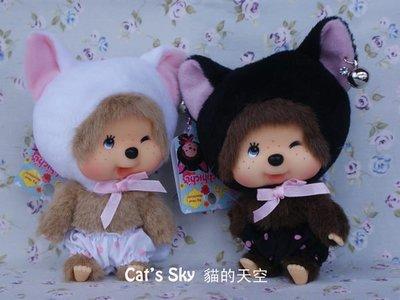 《Cat Sky》日本Monchhichi  Lovesick可愛貓咪夢奇奇鑰匙圈(單支650元)