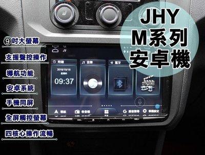 大新竹【阿勇的店】 MIT系統穩定順暢 VW CADDY GOLF 5代6代7代專車專用9吋安卓機4核心內存2G/32G