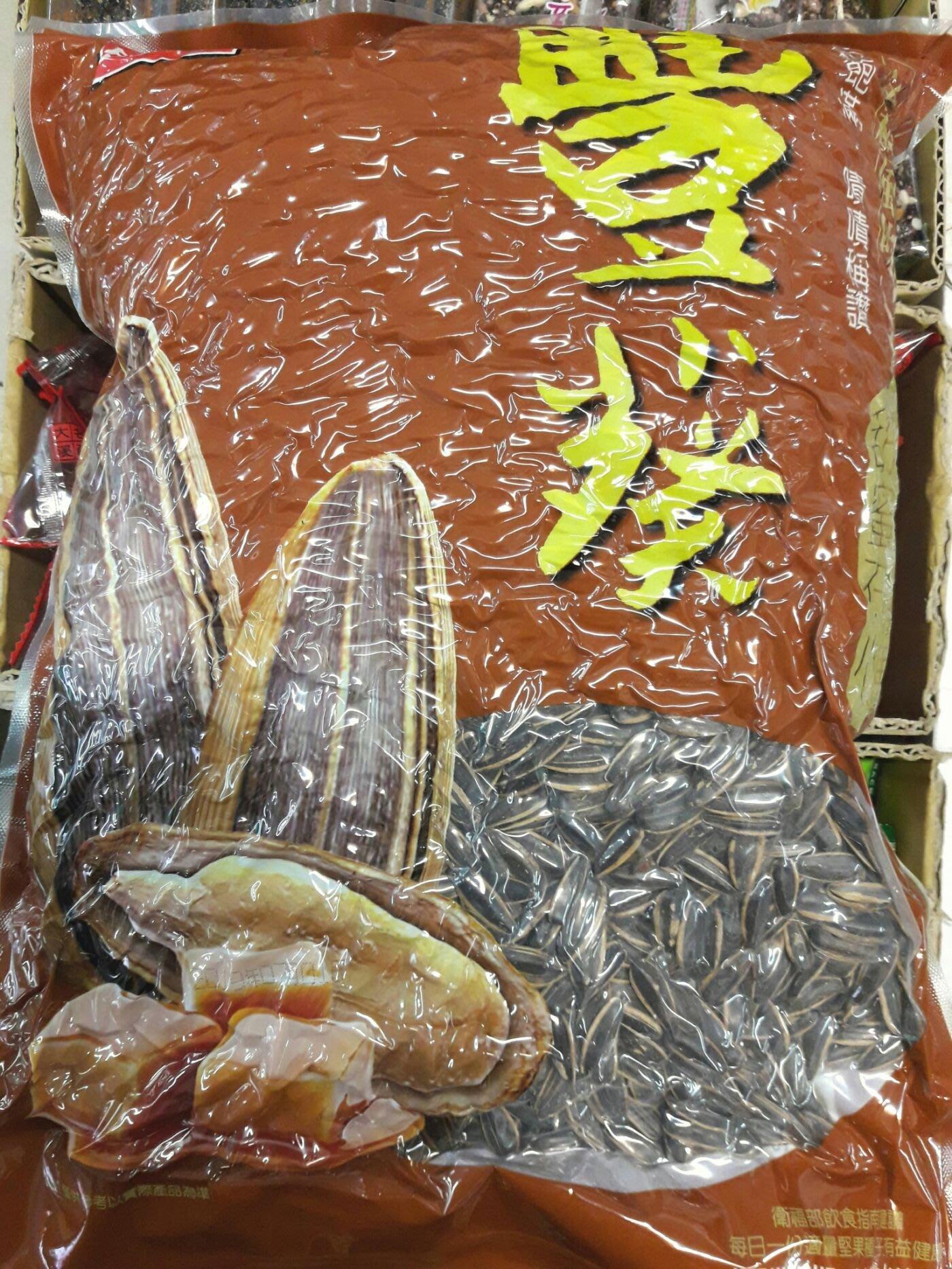 阿瑋柑仔店~盛香珍焦糖葵瓜子3000公克~只賣520元~好吃的水煮瓜子~另有原味葵瓜子!