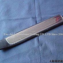 ※寶捷國際※ 2008 Mitsubishi OUTLANDER 車門下飾條 RR ㊣