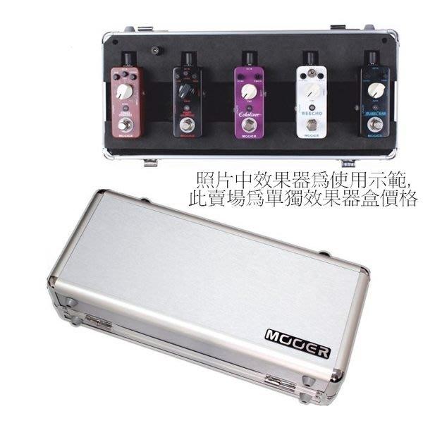 ☆ 唐尼樂器︵☆ Mooer Micro Series 木吉他/電吉他/電貝斯 Bass 單顆效果器盒/效果器箱