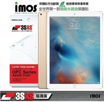 奇膜包膜 imos 3SAS 疏油疏水 保護貼 ipad pro 12.9吋 附蘋果造型亮面保護貼