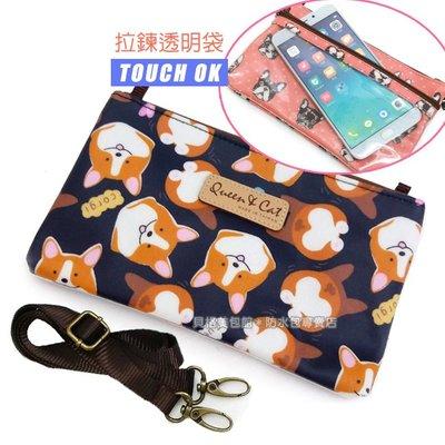 貝格美包館 斜背觸屏隨身包 FH 黑底QQ柯基 手機袋 出國旅行 防水包 可放6吋手機