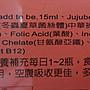 藥聯得力大補精(全素(保證原廠合法台灣代理商)周年慶活動保健食品一律買6送1只到6月底前結束