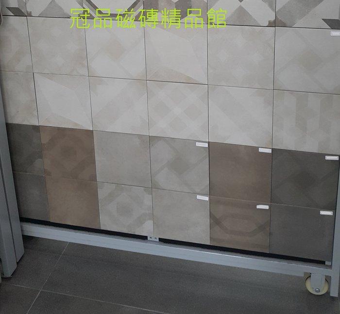 ◎冠品磁磚精品館◎義大利進口精品 卡門窯變石英磚及花磚(共四色) –20X20CM