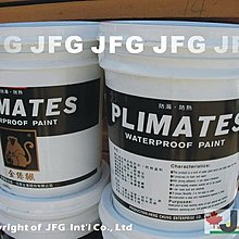JFG 原木建材 *【橡化瀝青】水性柏油 黑膠 屋瓦 隔熱 車斗 石棉瓦 漏水 防水 鐵皮 木材