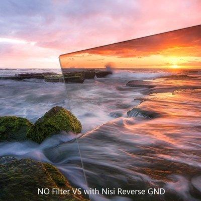 公司貨NISI 反向漸變鏡 Reverse nano GND16 ND16 150X170mm漸層玻璃減光鏡 免運