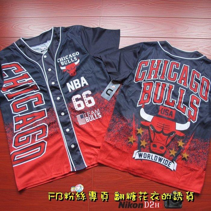美國正品芝加哥公牛隊NBA棒球衣麥可·喬丹Jordan Pippen皮朋 羅德曼Rodman羅斯Rose限量款歐染