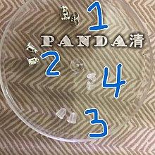 ΨPANDA清Ψ耳環後面耳環塞、耳扣、扣子、耳帽、耳釘、扣耳環專用,矽膠、白K子彈頭型、白K蝴蝶型,防滑落、多種造型