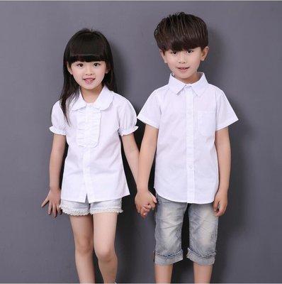 男童白襯衫短袖童裝純棉男孩純白色襯衣XSDD9872
