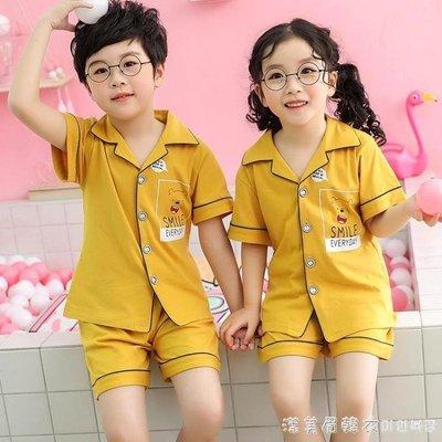 兒童睡衣女童薄款男孩夏季純棉家居服小孩寶寶夏天短袖套裝空調服