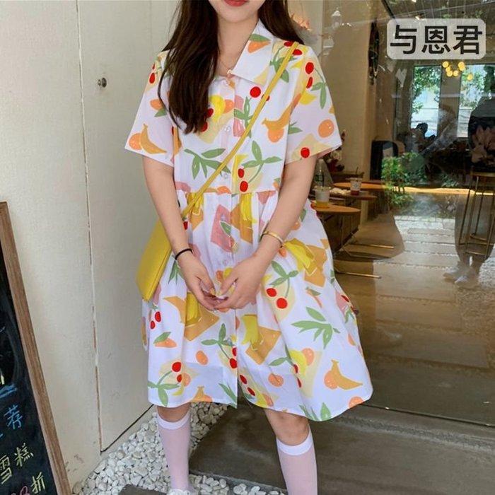 【與恩君9001】新款韓版甜美印花吊帶裙翻領收腰連衣裙女夏2019
