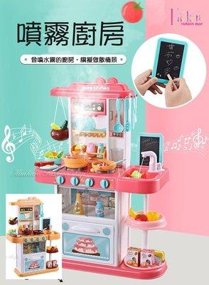 ☆[Hankaro]☆家家酒大型聲光油煙機廚房玩具組