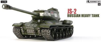 【TAMIYA 56035】1/16 蘇聯 重戰車 JS-2 1944年 ChKZ 遙控聲光版 套件