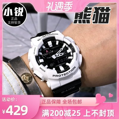 【麥吉有品】CASIO卡西歐G-SHOCK潮汐溫度計運動防水男手錶GAX-100B-7/1A/B-1