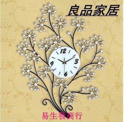 【易生發商行】幸福樹鐵藝鑲鑽客廳掛鐘 時尚創意個性鐘錶 歐式田園靜音時鐘錶F5898