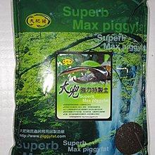 【虫話森林】大肥豬-大兜強力特製土【5.5L】(適用各種大型兜蟲及部分鍬形蟲和金龜類)甲蟲、昆蟲