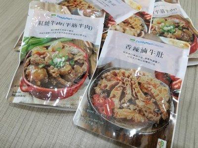 台灣直送 滷牛肚 / 紅燒牛肉 (半筋半肉)