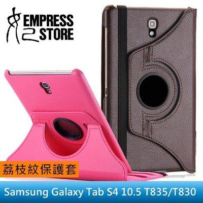 【妃小舖】三星 Galaxy Tab ...