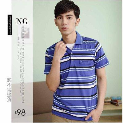 【大盤大】(C69327) NG恕不退換 男 短袖 涼感衣 口袋 運動衣 M號 吸濕排汗衫 工作服 速乾排汗衣 抗UV