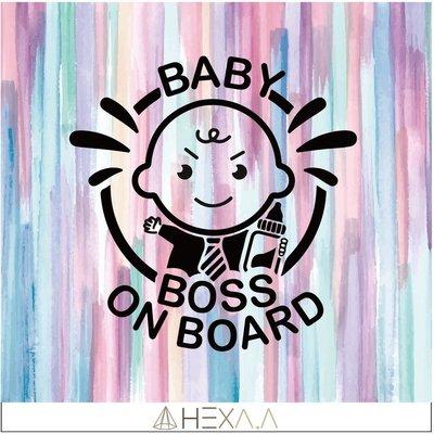 車貼 Baby boss on board baby in car 車內有嬰兒 寶寶在車裡 寶貝老闆在車上 汽車車貼