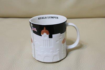 星巴克 STARBUCKS Malaysia 馬來西亞 kuala lumpur 吉隆坡 浮雕城市杯 城市馬克杯